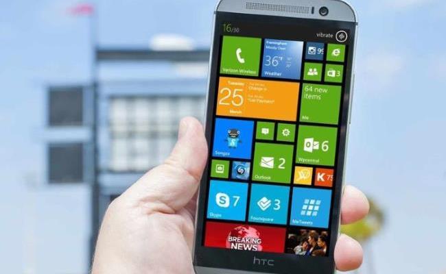 Rrjedhin informatat për HTC One me platformën Windows