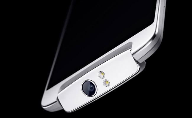 Zyrtare: Lansohet Oppo N1 Mini