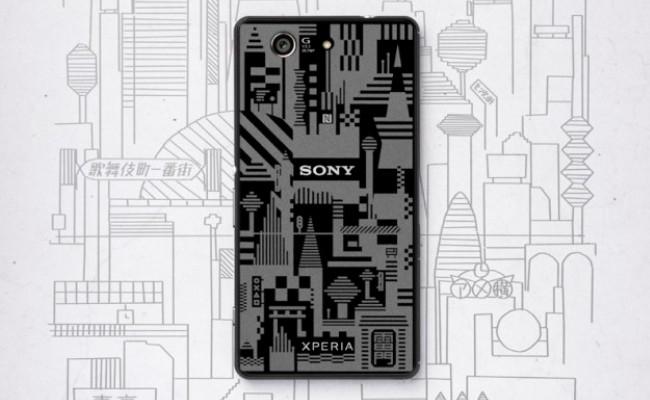 Sony lanson pajisje smartphone dhe tablet të ilustruara