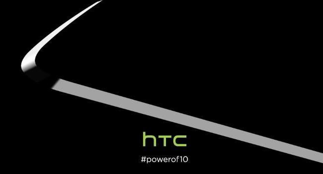 HTC One ngacmon me një imazh për smartphone-in e ardhshëm M10