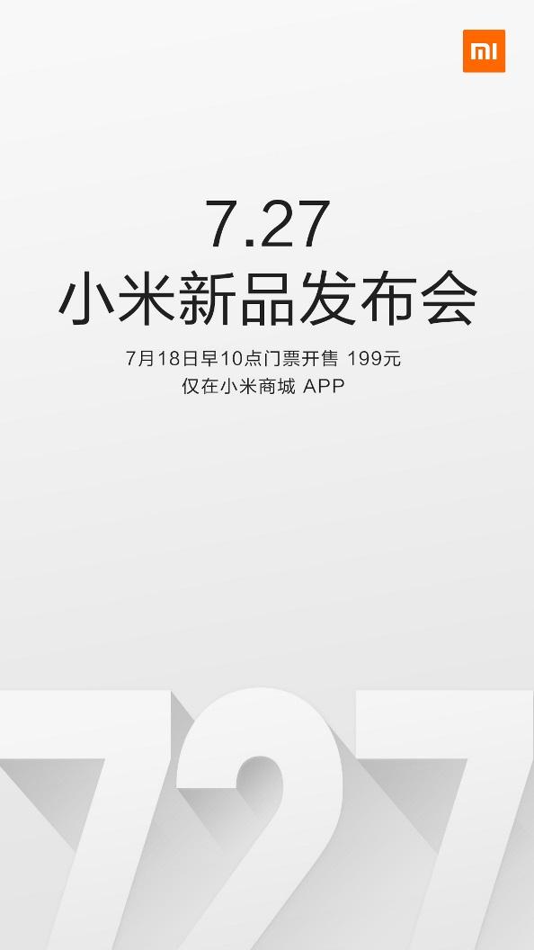 Xiomi ngjarja 727